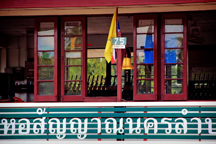 Chiang_mai_train12